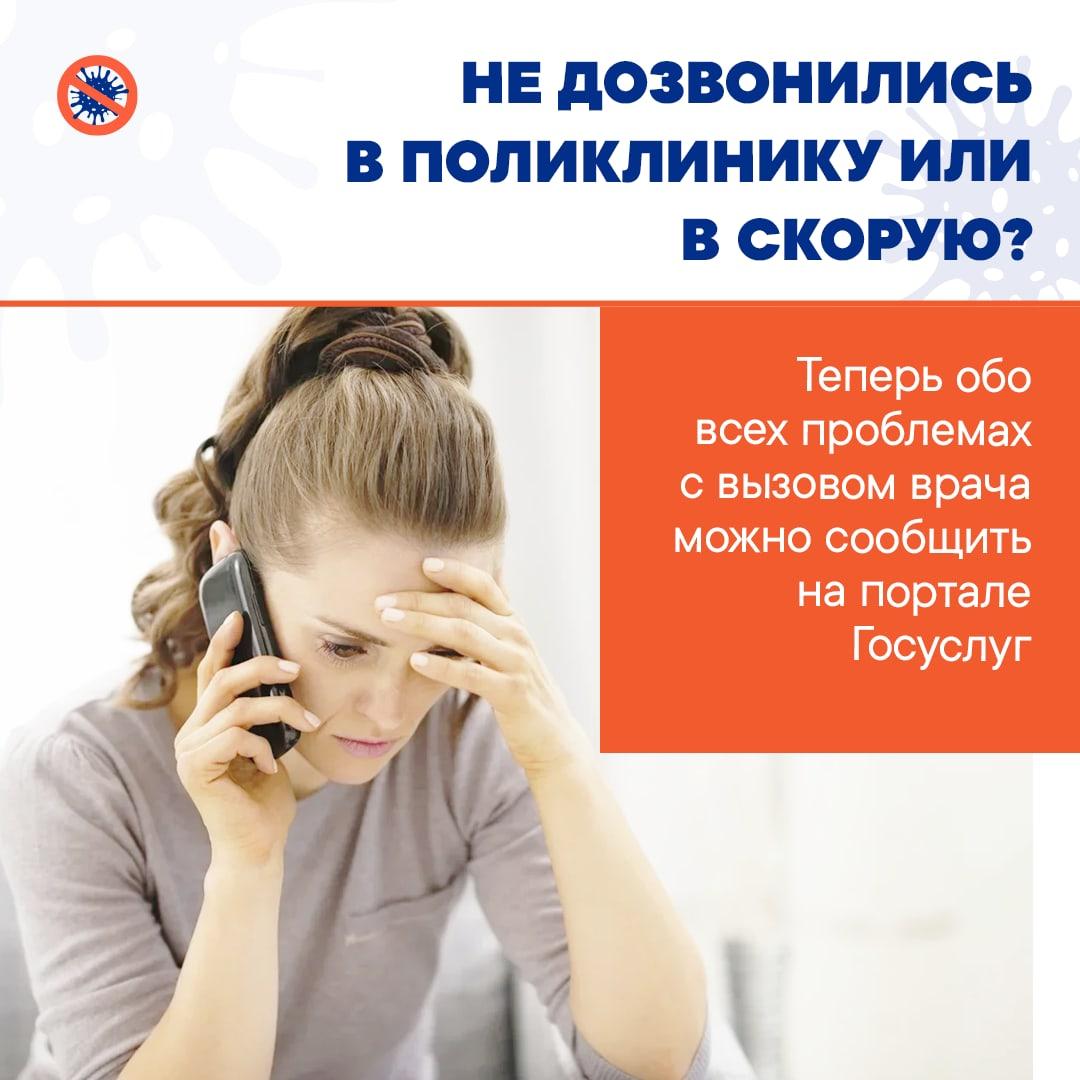 http://sovadm74.ru/sites/default/files/images/news/y102j2joqxo.jpg